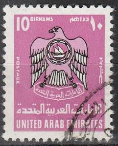 United Arab Emirates #104  F-VF Used  CV $24.00  (S2107)