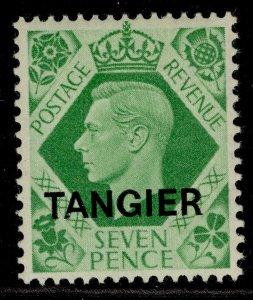 MOROCCO AGENCIES GVI SG267, 7d emerald-green, M MINT.