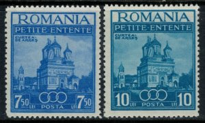 Romania #467-8*  CV $5.75