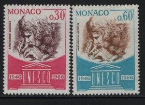 MONACO, 642-643 HINGED  1966 Red chalk drawing by Domenico Zampieri