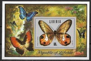 1974 Liberia #C204 Pierella Nereis Butterfly MNH S/S