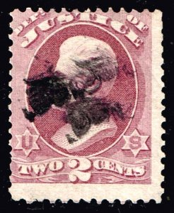 US STAMP BOB #O26 1873 2¢ Jackson Official Stamp – Justice used