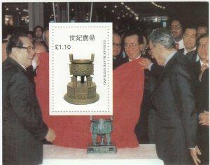 Easdale Island, Scotland; Hong Kong Treasure Tripod Sheetlet, Politics, c 1997