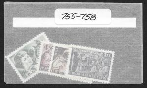 BULGARIA Sc#755-758 Complete Mint Never Hinged Set