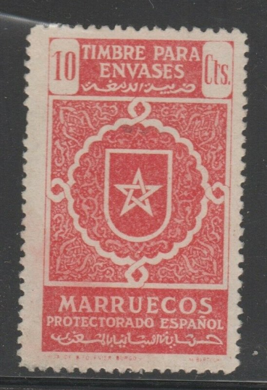Spain or Colonies Cinderella Fiscal Revenue Stamp 7-28-