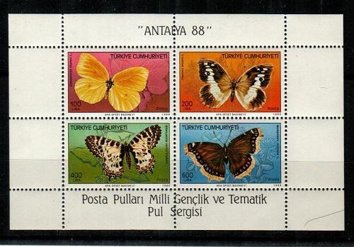 Turkey Scott 2424a Mint NH (Catalog Value $35.00)
