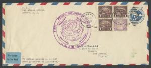 LZ127 ROUND THE WORLD ZEPPELIN FLIGHT COVER AUG 5,1929 #570, 571 (3x) BU3836