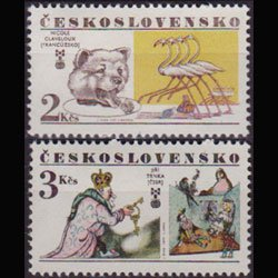 CZECHOSLOVAKIA 1977 - Scott# 2133-4 Illustrations 2-3k NH