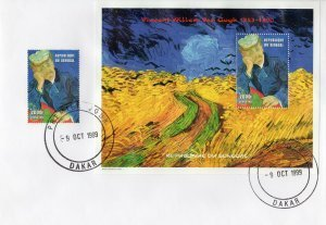 Senegal 1999 VAN GOGH Paintings set + s/s Perforated in official FDC