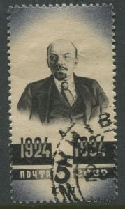 Russia -Scott 542 - Lenin - General Issue -1934 - FU - Single 5k Stamp