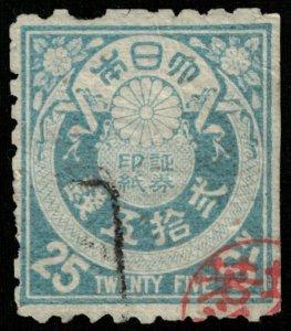 Japan 5sen revenue stamp (T-4540)