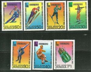 Mongolia MNH 1097-1103 Lake Placid Olympics