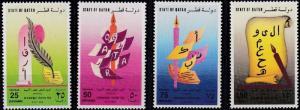 Qatar 828-831 MNH (1993)
