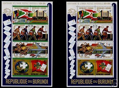 Burundi 463c,200c MNH UPU, Aircraft, Train, Ship, Birds, Flags