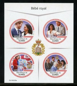 GUINEA 2019 ROYAL BABY ARCHIE  IMPERFORATE SHEET MINT NEVER HINGED