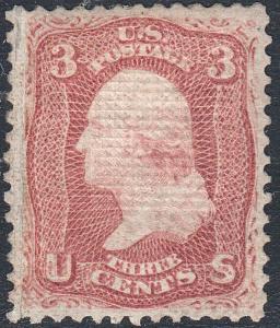 U.S. 85C VF MH Z GRILL, RARE, 1956, 2007 CERTS. SCV$25,000 (61019)