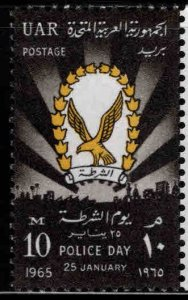 EGYPT Scott 659 MNH** Police Day 1965 UAR