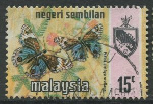 STAMP STATION PERTH Negri Sembilan #90 Butterfly Type & State Crest Used 1971