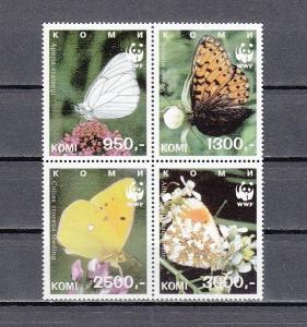 Komi, 214-217 Russian Local. Butterflies Block of 4. W.W.F. Logo.
