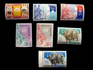 BHUTAN - SCOTT# 1-7- CS - MNH - CAT VAL $6.60