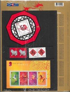 Canada #1934,China #361-362 & Hong Kong #959a Year of The Horse