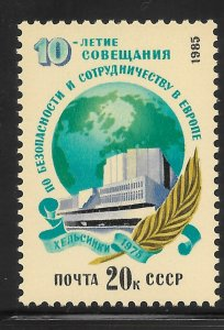 Russia Mint Never Hinged [1015]