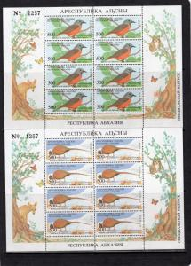 Abkhazia 1994 Birds/Butterflies/Owl (4th. issue) 7 Mini-Sheetlets (56v) MNH
