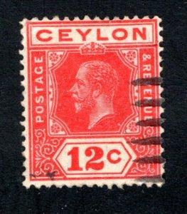 Ceylon #234a,  F/VF, Used, CV $10.00 ....  1290192