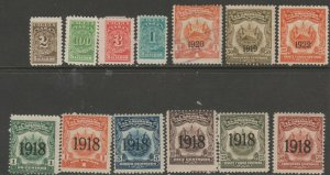 El Salvador Cinderella mix Revenue fiscal collection stamp ml90 as seen