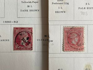 GREECE 2 Used Stamps Mid-Late 1880's