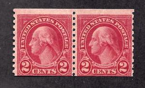 599A Mint,OG,LH/NH... Pair... SCV $300.00