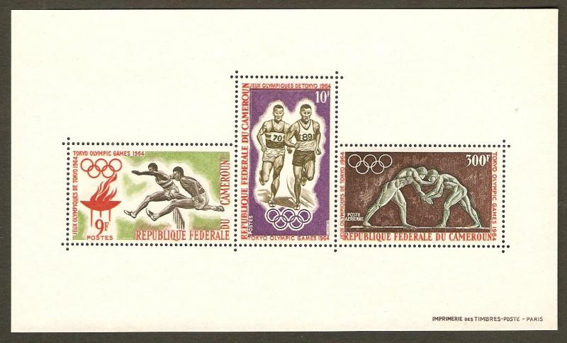Cameroun #C49a NH Olympic Games Tokyo 1964 SS