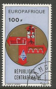 CENTRAL AFRICAN REPUBLIC  C99  USED,  ARROWS WITH SYMBOLS OF AGRICULTURE & IND.
