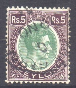 Ceylon Scott 289 - SG397a, 1938 George VI 5r used