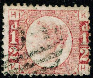 SG48, ½d rose-red PLATE 5, FINE USED. Cat £22. IRELAND. KH
