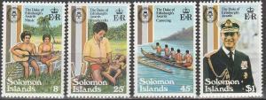 Solomon Is #453-6 MNH F-VF (SU3335)