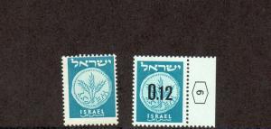 Israel Scott #174 Provisional Single Missing Black Value MNH!!