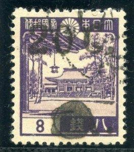 Burma - Japanese Occ 1942 KGVI 20c on 8a on 8s violet VFU. SG J64. Sc 2N20