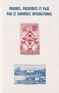 Haiti - 1958 Brussels Fair - Stamp Souvenir Sheet - Scott #C114a