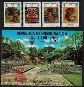 Honduras World Cup Football Championship 4v+MS 1978 MNH SG#936-MS940