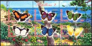 Chad 2012 Butterflies (2) MNH Cinderella !