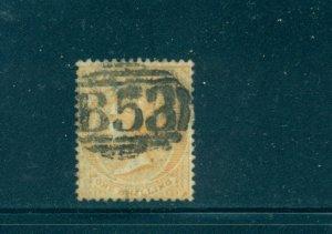 Mauritius - Sc# 39. 1864 Victoria 1Sh Used. $29.00.