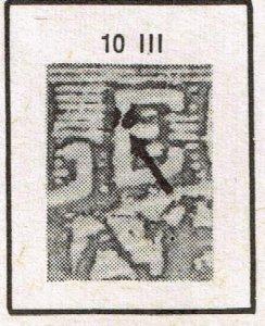 GERMANY STAMP PLEBISCIT 1.ZONE OVERPRINT SLESVIG  75øre MH/OG TYPE 10 III $125