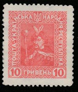 Ukraine West National Republic eastern Galicia 1920 10g Fine MH* A4P54F80