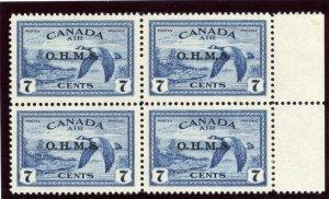 Canada 1949 KGVI Official 7c blue (Air Stamp) block superb MNH. SG O171. Sc CO1.