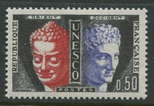 France Unesco - Scott 204 - Unesco Issue -1961-65 - MLH - Single 50c Stamp
