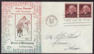 US 1062 Eastman HR Colorama FDC