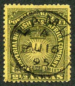 British East Africa SG36 2 1/2a black/bright yellow Cat 70 pounds