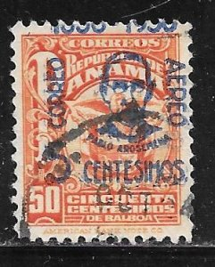 Panama C20: 5c on 50c Centenary of the birth of President Pablo Arosemena , u...