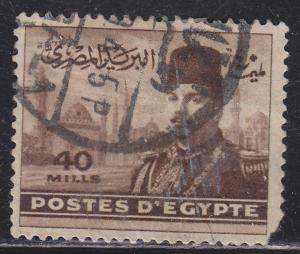 Egypt 268 King Farouk & Hussan Mosque 1947